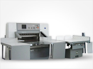 Used Automatic Paper Cutting Machine Dealers